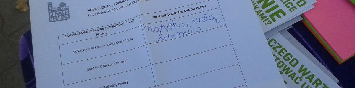 Nowa Polna – zgłoś swoje uwagi do koncepcji przebudowy ulicy!